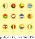 African Circular Flags (Algeria, Comoros) 28645452