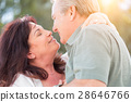 Middle Aged Couple Enjoy A Romantic Slow Dance Outside 28646766
