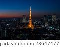도쿄 타워와 도쿄 도심의 황혼 28647477