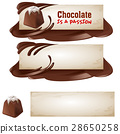 Set of vector chocolate banners. 28650258