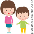 Brothers and sisters Children 28655822
