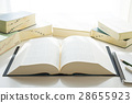 사전, 딕셔너리, 지제 28655923