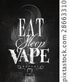 vape, cigarette, electronic 28663310