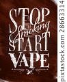 vape, cigarette, electronic 28663314