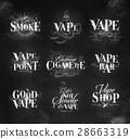vape, cigarette, electronic 28663319
