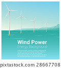 Energy concept background with wind turbine 28667708