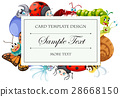 Card template with many bugs 28668150