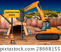 Construction work at the mine with core drill 28668155