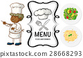 food, chef, cook 28668293