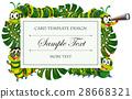 card template caterpillar 28668321