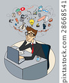Vector illustration of Doodle Young business man  28668541