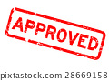 stamp, approved, vector 28669158