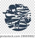 Icon  animal silhouettes black 28669882