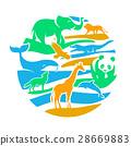 Icon  animal silhouettes 28669883