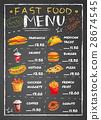 fast, food, menu 28674545