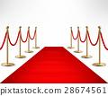Red Carpet Celebrities Formal Event Banner 28674561