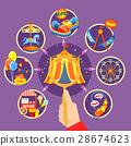 Amusement park collection vector illustration 28674623