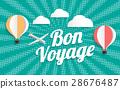 氣球 汽球 旅行 28676487