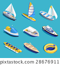 Sea Activities Set 28676911