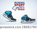 sport, shoe, running 28682780