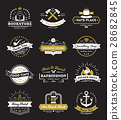 logo, cafe, store 28682845