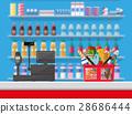 Cashier counter workplace. Supermarket interior 28686444
