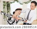 댄스 스쿨, 댄스 학원, 댄스 교실 28698514