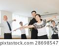 댄스, 댄스 교실, 댄스 학원 28698547