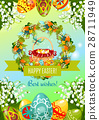 Easter poster with egg hunt basket and flowers 28711949