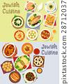 Jewish cuisine kosher food icon for menu design 28712037