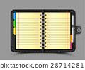 open organizer gray background 28714281