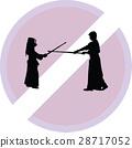 kendo japanese sport silhouette vector 28717052