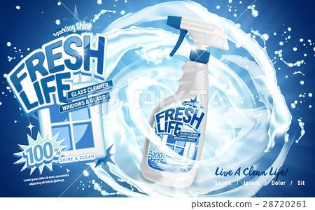 house detergent ad 28720261