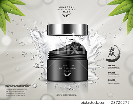 charcoal detoxifying mask ad 28720275