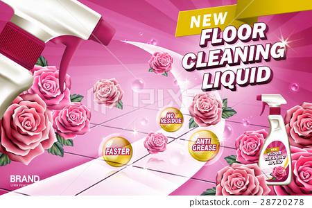 floor detergent ad 28720278