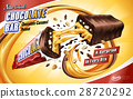 caramel chocolate bar ad 28720292