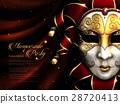 Masquerade party poster 28720413