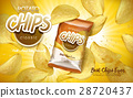 potato chips ad classic 28720437