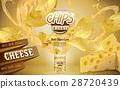 potato chips ad 28720439