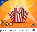 Classic popcorn ads 28720485