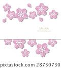 Paper style sakura with white background 28730730