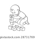 Little lovely baby boy playing with toys Kid plays 28731769