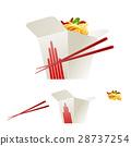 Set beautiful cartoon icon of fast food 28737254