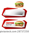 Set beautiful realistic icons of fast food 28737258