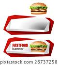 food fast realistic 28737258