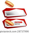 Set beautiful realistic icons of fast food 28737996