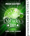 St. Patrick's Day party poster with disco ball. 28739837