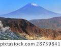 Mount Fuji, highest mountain in Japan 28739841