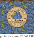 越橘 北歐藍莓 標籤 28746198