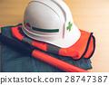 保安 头盔 安全帽 28747387